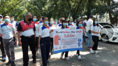 Photo of World Kidney Day: Nephrologists, patients decry high cost of dialysis, transplants